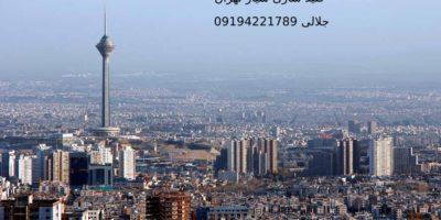 کلید سازی سیار تهران